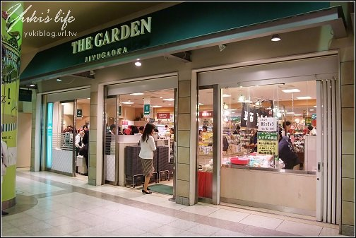 [08东京假期]*C56 JR上野駅- THE GARDEN超市买消夜.捡便宜