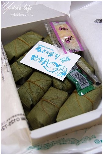 [08东京假期]*C56 JR上野駅- THE GARDEN超市买消夜.捡便宜 - yukiblog.tw