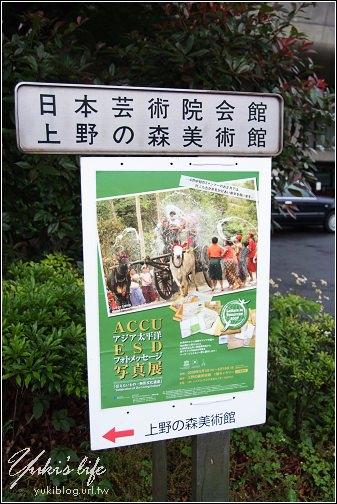 [08東京假期]*C57 上野公園+上野の森美術館+清水觀音堂 - yukiblog.tw