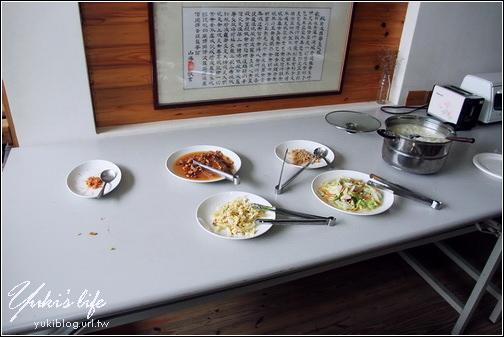 [北海岸二日遊]*金山-樸真民宿~生態與農村風情 - yukiblog.tw