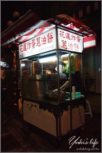 [桃園-食]*中原夜市part2~花蓮炸蛋蔥油餅 & 皇后先生 & 餅要醬打