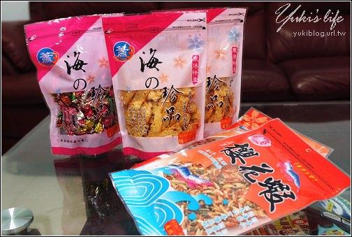 [團購美食]*東港蕭特產~海的滋味