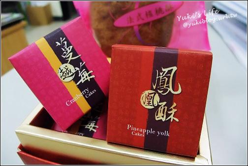 [树林美食]*树林名产~吉发凤凰酥、凤梨酥、核桃酥