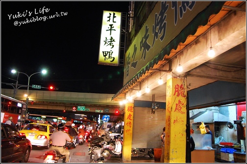 [新莊-食]*頭前莊站●大漢橋旁~香之味脆皮烤鴨