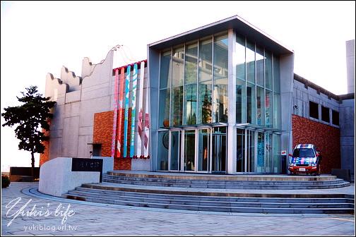 [三芝關渡八里一日遊]*關渡~ 臺北藝術大學 (美麗的校園。適合拍照) - yukiblog.tw