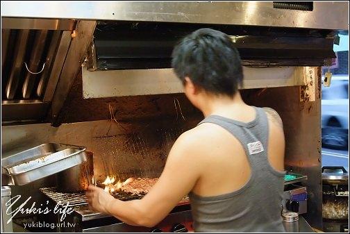 烤師傅燒肉飯
