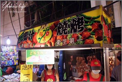 [桃園-食]*中壢夜市~梅亭蜜汁燒烤(連鎖) - yukiblog.tw