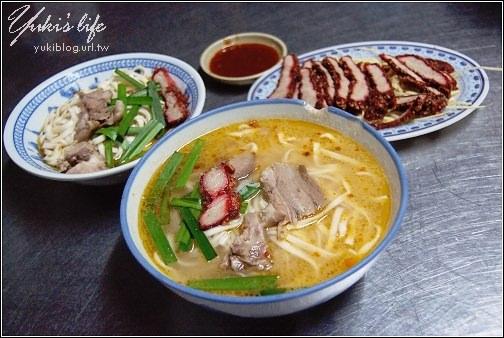 [鶯歌-食]*勇伯垃圾麵  (一碗獨特又正常的麵!!) - yukiblog.tw