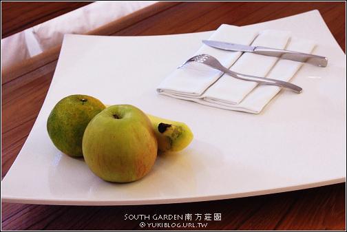 [桃園-住]*樂活空間~South Garden 南方莊園 I (住房篇) - yukiblog.tw