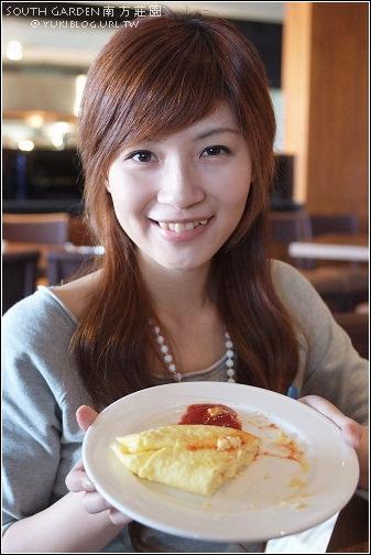 [桃園-住]*樂活空間~South Garden 南方莊園 III(餐飲篇) - yukiblog.tw