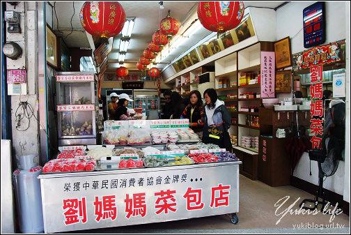 [桃園-食]中壢~ 三角店客家菜包 vs 劉媽媽客家菜包 - yukiblog.tw
