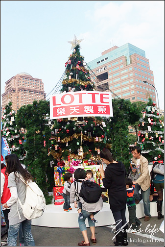 2008 Merry X