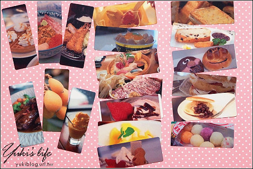 [好物分享]*我的Ping Card入手 (部落格名片) - yukiblog.tw