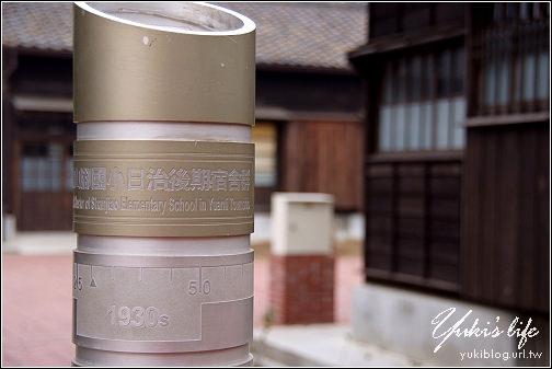 [悠遊苗栗]p2*苑裡 ~ 山腳國小日式宿舍群