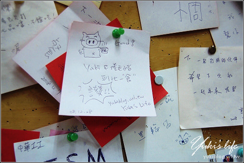 [悠遊苗栗]p5*後龍名產~黑輪伯 (大推。來到苗栗一定要吃!) - yukiblog.tw