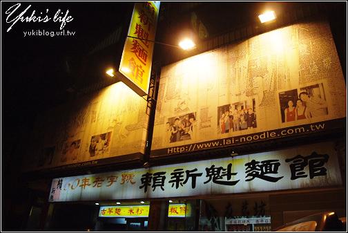 [悠遊苗栗]p6*60年老字號-賴新魁麵館 (客家粄條a唰嘴)