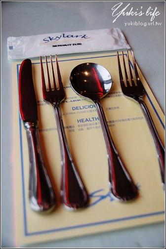 板橋-加州風洋食館