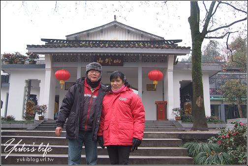 [09冬遊江南][5]Day2 - 杭洲~ 山外山西湖風味餐 - yukiblog.tw