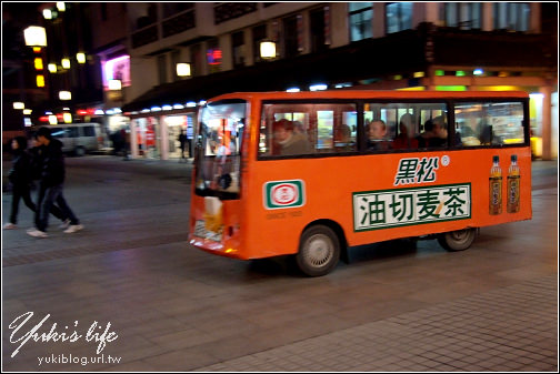 [09冬遊江南][9]Day2 - 蘇洲~夜遊觀前街 - yukiblog.tw