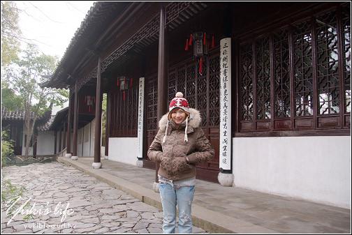 [09冬遊江南][12]Day3 - 蘇州~滄浪亭 - yukiblog.tw