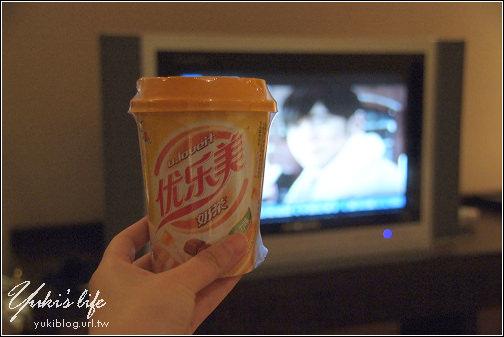 [09冬遊江南][16]Day3 - 無錫~金龍酒店&消夜 - yukiblog.tw