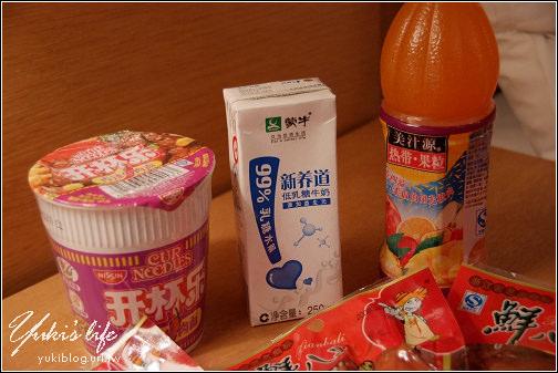 [09冬游江南][19]Day4 -上海马戏城-ERA时空之旅(推荐) & 虹口华美达酒店 - yukiblog.tw