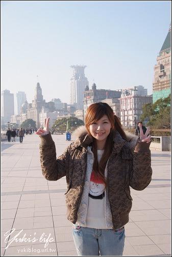 [09冬游江南][20]Day5 - 黄浦公园(外滩公园) ~ 黄浦江上好风光! - yukiblog.tw