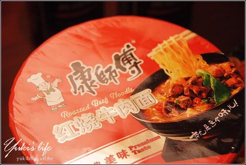 [09冬遊江南][2]Day1- 杭州~紫晶大酒店 & 便利商店消夜 - yukiblog.tw