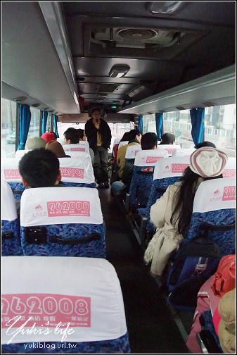 09冬遊江南 Day2