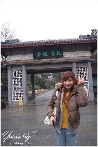 [09冬遊江南][4]Day2 – 杭洲~西湖-花港觀魚