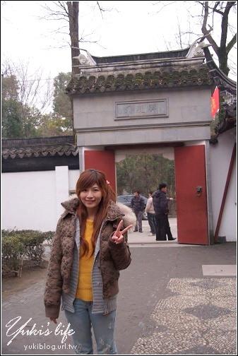 [09冬遊江南][7]Day2 - 蘇洲~寒山寺 - yukiblog.tw
