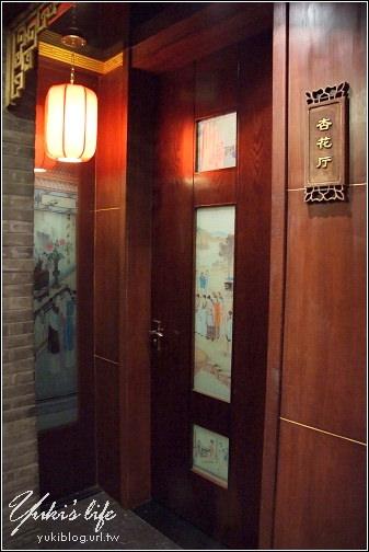 [09冬遊江南][8]Day2 - 蘇洲~吳地人家紅樓宴(紅樓夢主題餐廳) - yukiblog.tw