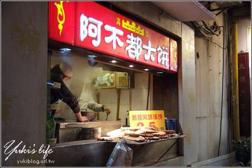 09冬遊江南 Day2 觀前街