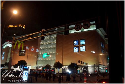 [09冬游江南][15]Day3 - 无锡~八佰伴广场&超市 - yukiblog.tw