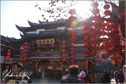 [09冬游江南][21]Day5 - 城隍庙是一定要逛的 (完) - yukiblog.tw