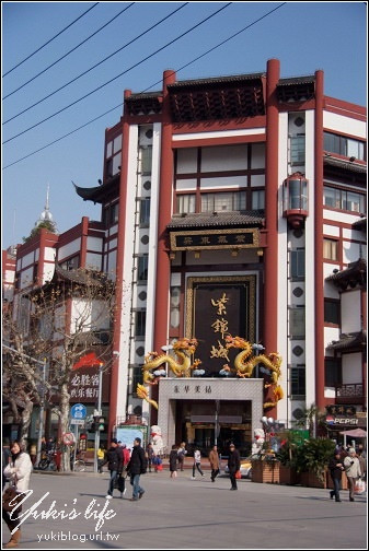 [09冬遊江南][21]Day5 - 城隍廟是一定要逛的 (完) - yukiblog.tw