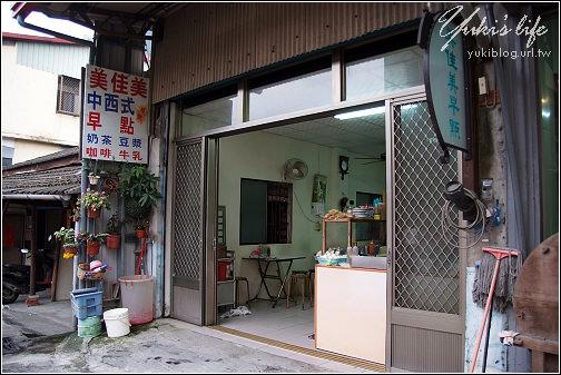 [台中-遊。宿]*舊山線-泰安驛站   泰安鐵道文化園區 &  泰安魅力商圈 & 泰安舊車站 - yukiblog.tw