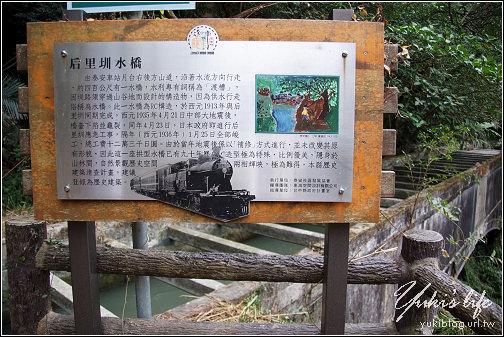 后里-泰安驛站