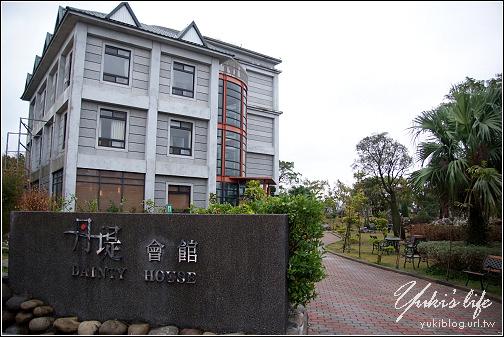 [苗栗-宿]*苑里~丹堤住宿會館