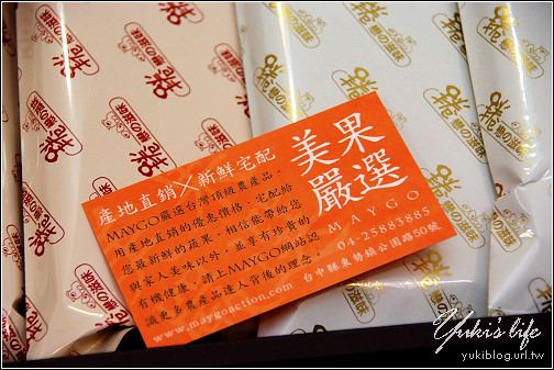 [美饌]*美果嚴選~雞蛋皮蛋 & 捲戀厚燒蛋捲 - yukiblog.tw