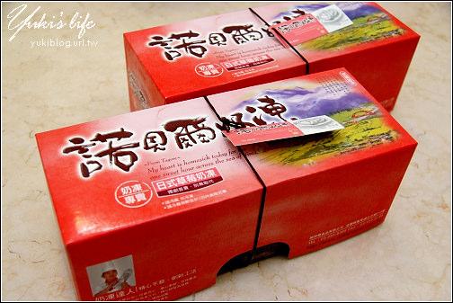 [團購美食]*宜蘭-諾貝爾奶凍蛋糕捲 (草莓.咖啡.巧克力) - yukiblog.tw