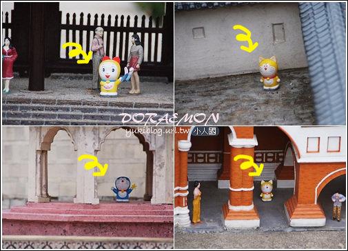 [桃园-游好康]*哆啦A梦乐园在小人国 (1/22初登场.使用消费券) - yukiblog.tw