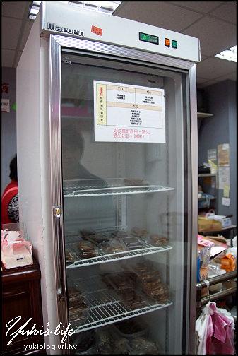 龍潭-薰香記北平烤鴨