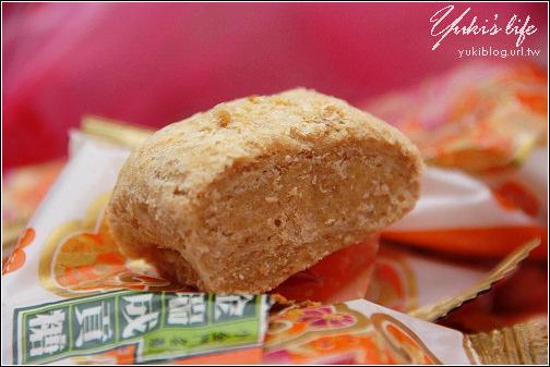 [团购美食]*小金门名产-金瑞成贡糖(咸酥&猪脚贡糖&花生荖) - yukiblog.tw