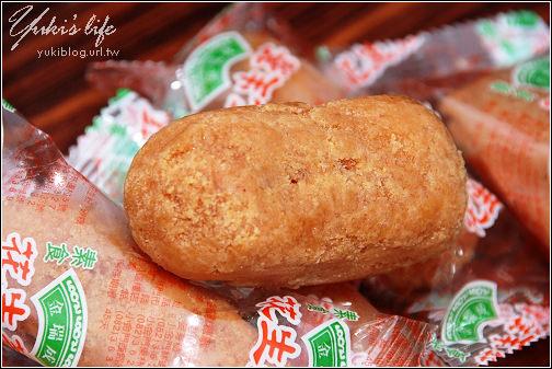 [團購美食]*小金門名產-金瑞成貢糖(鹹酥&豬腳貢糖&花生荖) - yukiblog.tw