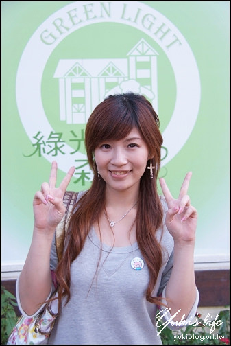 [桃園-玩]*綠光森林~羊咩咩(麻吉桃園一日遊 part4) - yukiblog.tw