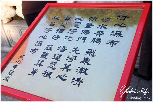[台北-遊]*萬華龍山寺看花燈 - yukiblog.tw