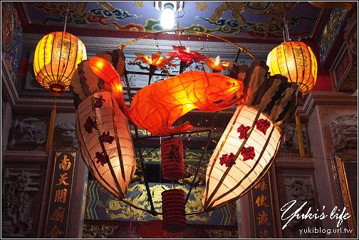 [樹林-遊]*鎮南宮(千歲廟)~2009樹林之美燈會 - yukiblog.tw