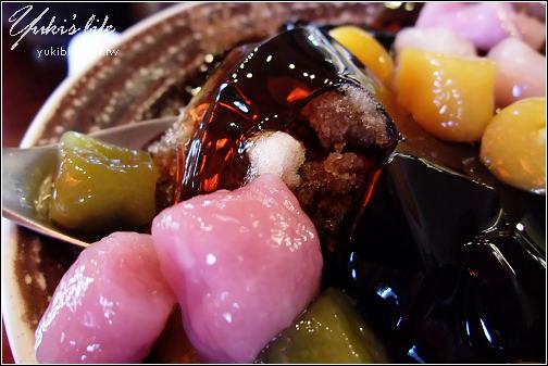 [台北-食]*鮮芋仙~四喜芋圓 - yukiblog.tw