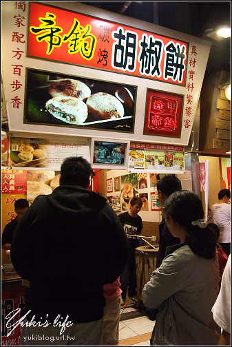 [台中-食]*N访逢甲夜市~6人行吃不停!